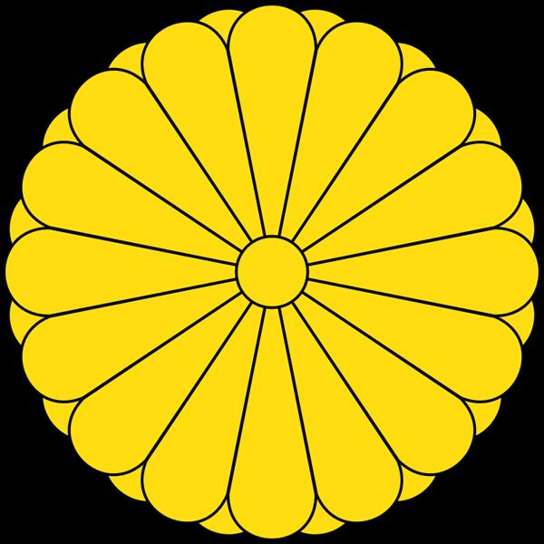 Quốc hoa của Nhật Bản, bạn có biết?